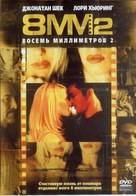 8MM 2 - Russian Movie Cover (xs thumbnail)