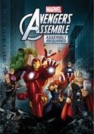 """""""Avengers Assemble"""" - DVD movie cover (xs thumbnail)"""