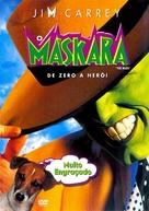 The Mask - Brazilian Movie Cover (xs thumbnail)