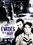Era notte a Roma - French DVD cover (xs thumbnail)