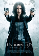 Underworld: Awakening - German Movie Poster (xs thumbnail)