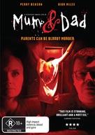Mum & Dad - Australian DVD cover (xs thumbnail)