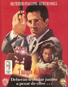 Tango And Cash - Argentinian poster (xs thumbnail)