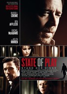 State of Play - German Movie Poster (xs thumbnail)
