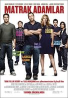 Funny People - Turkish Movie Poster (xs thumbnail)