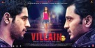Ek Villain - Indian Movie Poster (xs thumbnail)