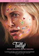 Tully - German Movie Poster (xs thumbnail)