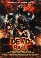 Deddobôru - Movie Poster (xs thumbnail)