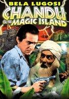 Chandu on the Magic Island - Movie Cover (xs thumbnail)