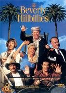 The Beverly Hillbillies - Australian DVD movie cover (xs thumbnail)