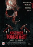 Bone Tomahawk - Russian Movie Poster (xs thumbnail)