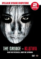 The Grudge - Polish Movie Cover (xs thumbnail)