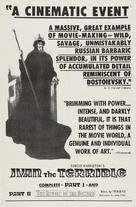 Ivan Groznyy II: Boyarsky zagovor - Combo poster (xs thumbnail)