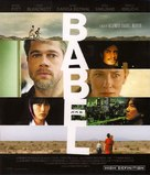 Babel - Japanese Movie Cover (xs thumbnail)