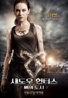 The Mortal Instruments: City of Bones - South Korean Movie Poster (xs thumbnail)