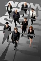 Now You See Me - Key art (xs thumbnail)