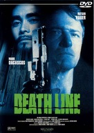 Deathline - German DVD cover (xs thumbnail)