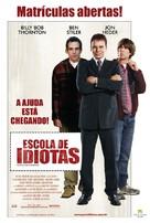 School for Scoundrels - Brazilian Movie Poster (xs thumbnail)