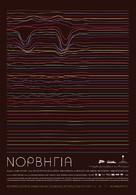 Norviyia - Greek Movie Poster (xs thumbnail)