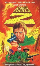 Attack Force Z - Spanish VHS movie cover (xs thumbnail)