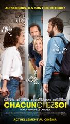 Chacun chez soi - French Movie Poster (xs thumbnail)