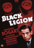 Black Legion - DVD cover (xs thumbnail)