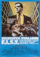 Fist - German Movie Poster (xs thumbnail)