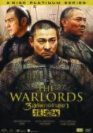 Tau ming chong - Thai Movie Poster (xs thumbnail)
