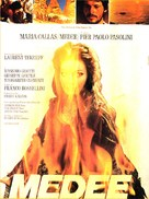 Medea - French Movie Poster (xs thumbnail)