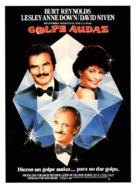 Rough Cut - Spanish Movie Poster (xs thumbnail)