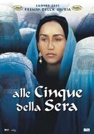Panj é asr - Italian Movie Poster (xs thumbnail)