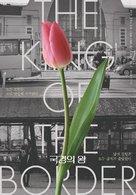 The King of the Border - South Korean Movie Poster (xs thumbnail)