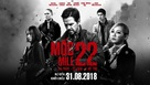 Mile 22 - Vietnamese poster (xs thumbnail)