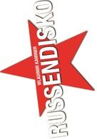 Russendisko - German Logo (xs thumbnail)