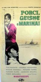Buta to gunkan - Italian Movie Poster (xs thumbnail)