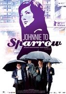 Man jeuk - German Movie Poster (xs thumbnail)