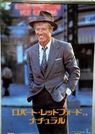 The Natural - Japanese Movie Poster (xs thumbnail)