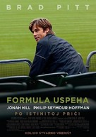 Moneyball - Serbian Movie Poster (xs thumbnail)