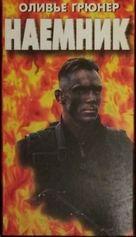 Mercenary - Russian Movie Cover (xs thumbnail)