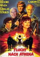 Escape to Athena - German Movie Poster (xs thumbnail)