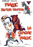 Hard Luck - French Movie Poster (xs thumbnail)
