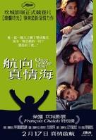 Quando sei nato non puoi più nasconderti - Taiwanese Movie Poster (xs thumbnail)