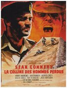 The Hill - French Movie Poster (xs thumbnail)