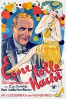 Eine tolle Nacht - German Movie Poster (xs thumbnail)
