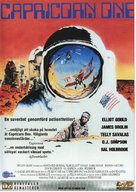 Capricorn One - Swedish Movie Cover (xs thumbnail)