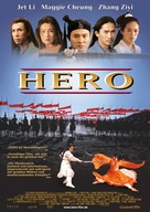 Ying xiong - German Movie Poster (xs thumbnail)