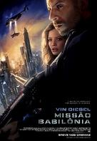 Babylon A.D. - Brazilian Movie Poster (xs thumbnail)