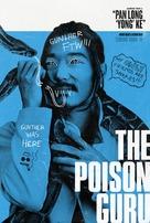 Killing Gunther - Movie Poster (xs thumbnail)