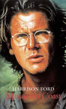 The Mosquito Coast - British VHS movie cover (xs thumbnail)