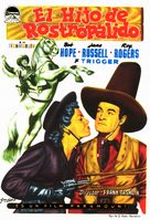 Son of Paleface - Spanish Movie Poster (xs thumbnail)